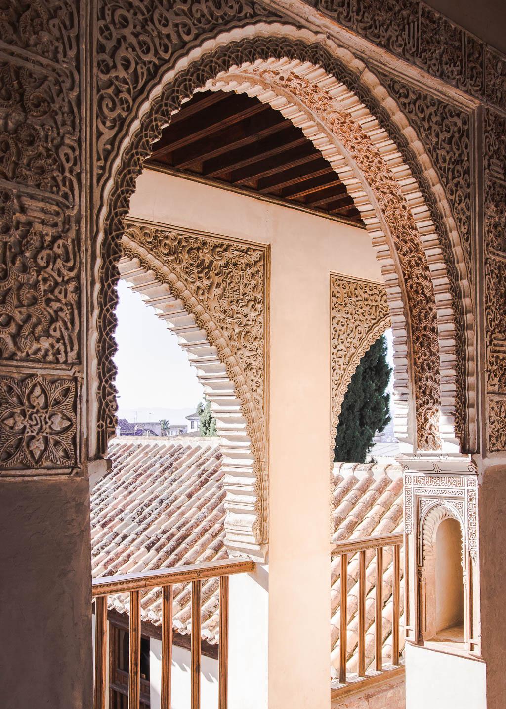 Arch in Palacio de Dar al-Horra in Granada, Spain